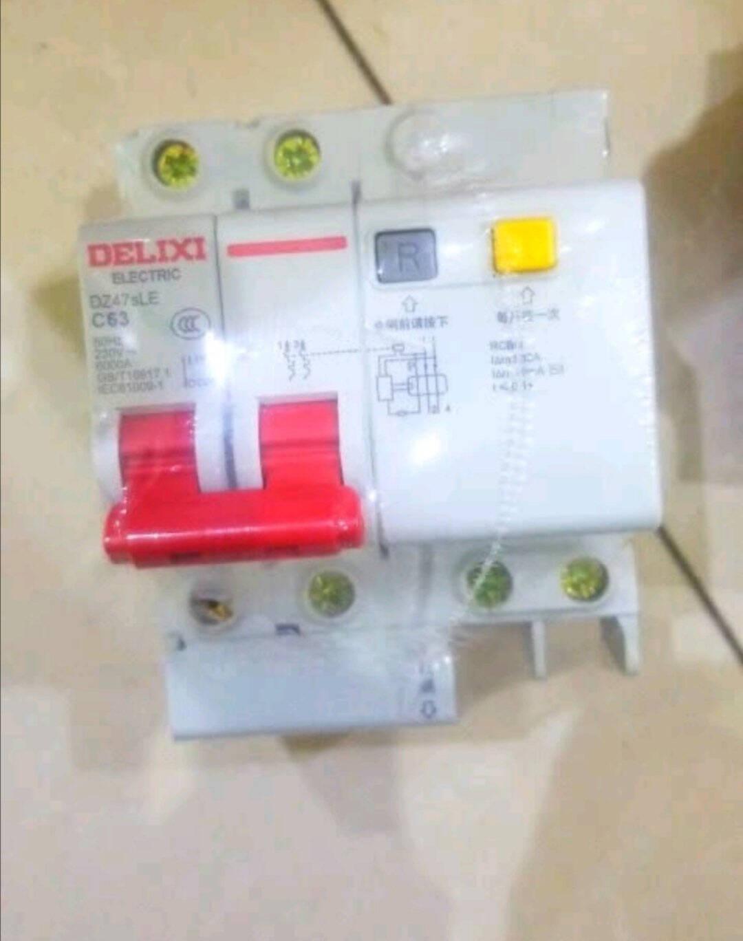 德力西电气(DELIXIELECTRIC)微型断路器空气开关DZ47S家用空开带漏电保护DZ47sLE1P+NC32A