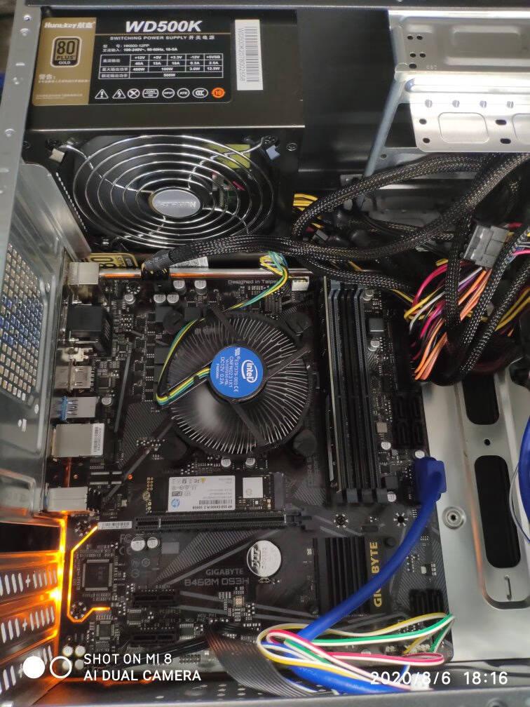 技嘉(GIGABYTE)B460MDS3H主板支持CPU10400/10500/10700(IntelB460/LGA1200)