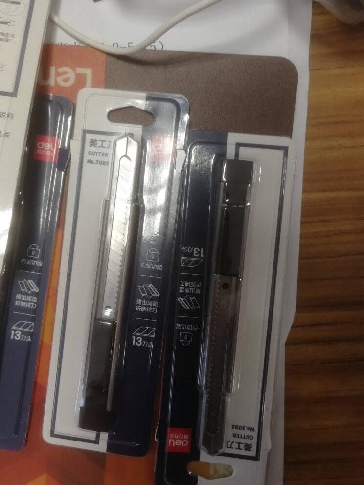 得力(deli)0.5mm按动中性笔办公签字笔子弹头黑色12支/盒办公用品S01