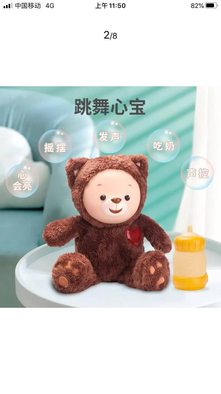 TAKMAY动画片彩虹宝宝会讲故事唱歌摇摆智能声控毛绒玩偶泰迪熊心宝普通电池