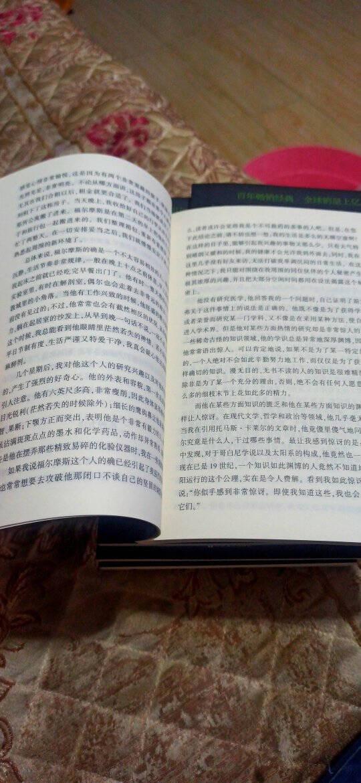 大侦探福尔摩斯探案全集10册小学生版儿童文学读物7-10-11-14岁阅读三四五六年级必读课外书籍套装