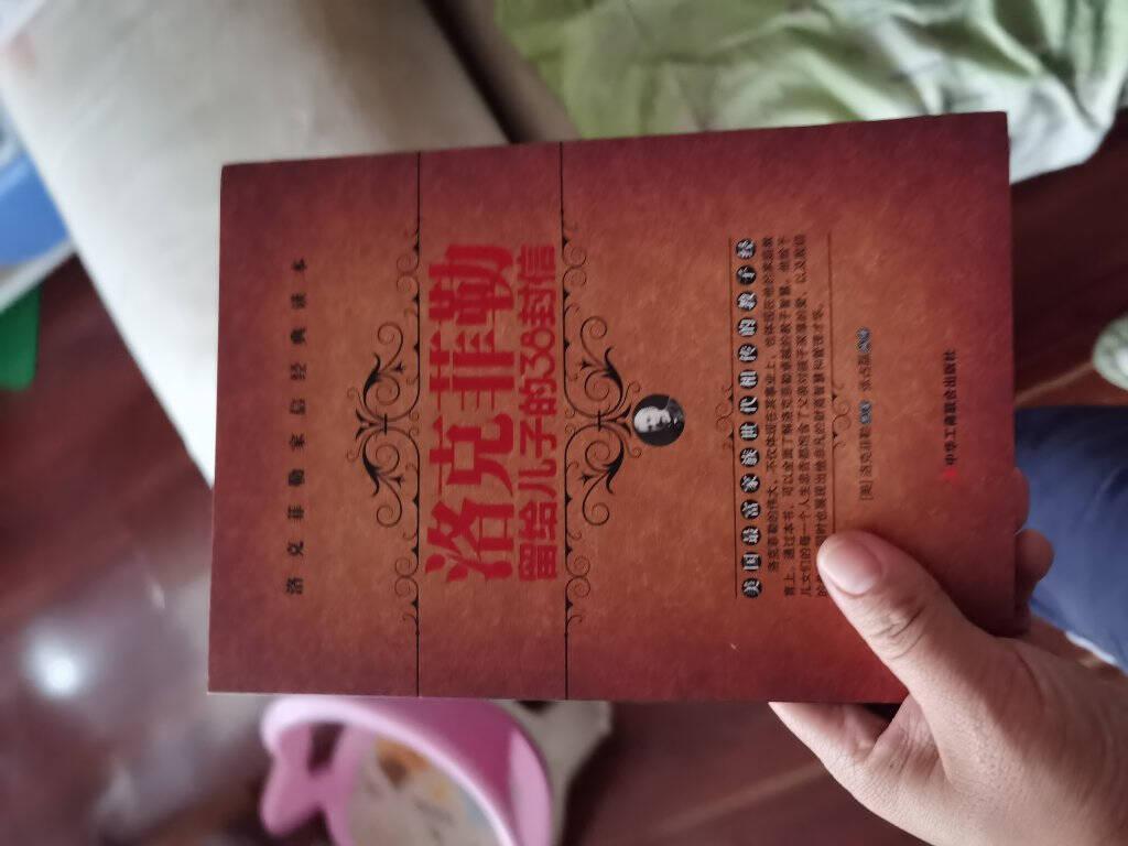【樊登推荐】白希那图画书豪华礼盒(套装10册,内含白希那特别设计限量帆布包)