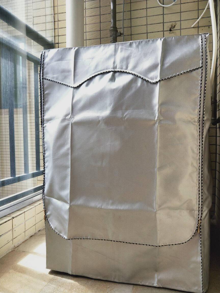 洗衣机罩滚筒洗衣机罩布洗衣机防尘防水防晒罩防尘套适用78910公斤均码通用银色XG20