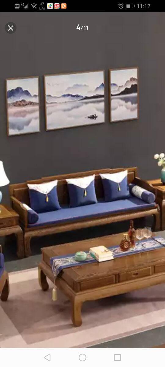 粤顺红木家具非洲鸡翅木(学名:非洲崖豆木)实木沙发全实木新中式组合沙发客厅家具沙发套装三人+双人+单人+方几*2+大平几
