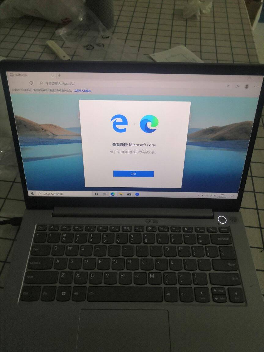 联想ThinkBook142021款酷睿版英特尔酷睿i514英寸轻薄笔记本(i5-1135G716G512G高色域)