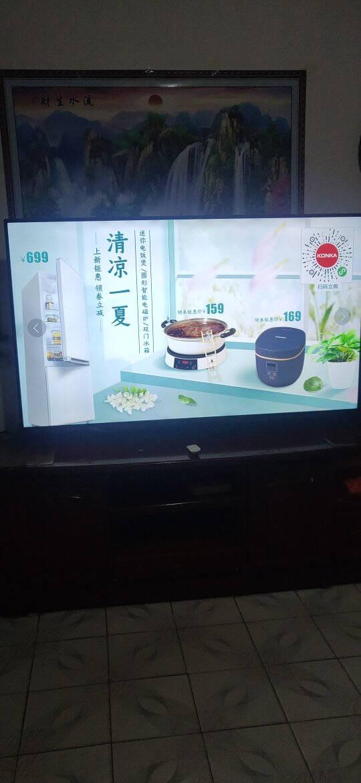 康佳阿斐亚(APHAEA)55Z155英寸OLED护眼全像素控光4K超高清3.55mm纤薄全面屏MEMC3+32GB游戏电视