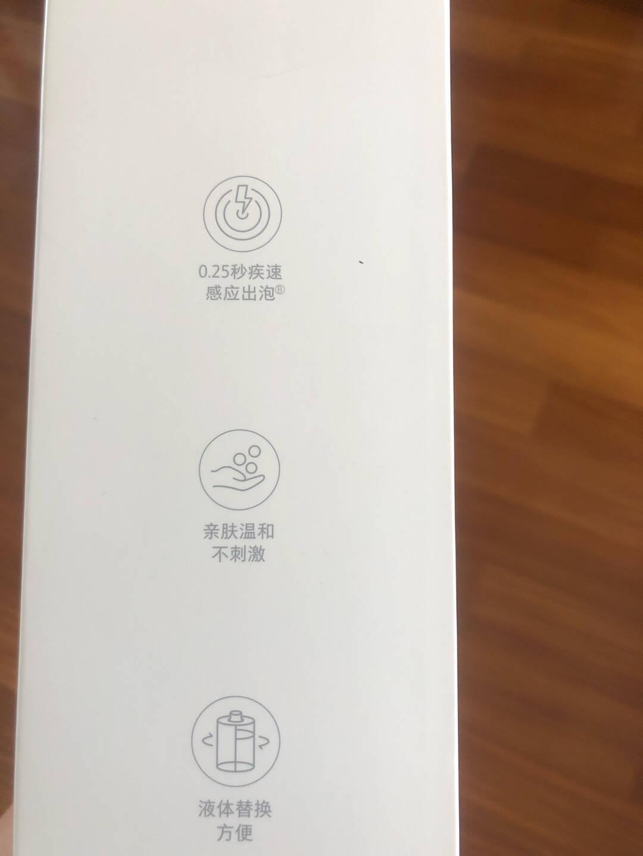 小米MI自动洗手机套装智能感应泡沫洗手机免接触更卫生植物精华滋润舒适