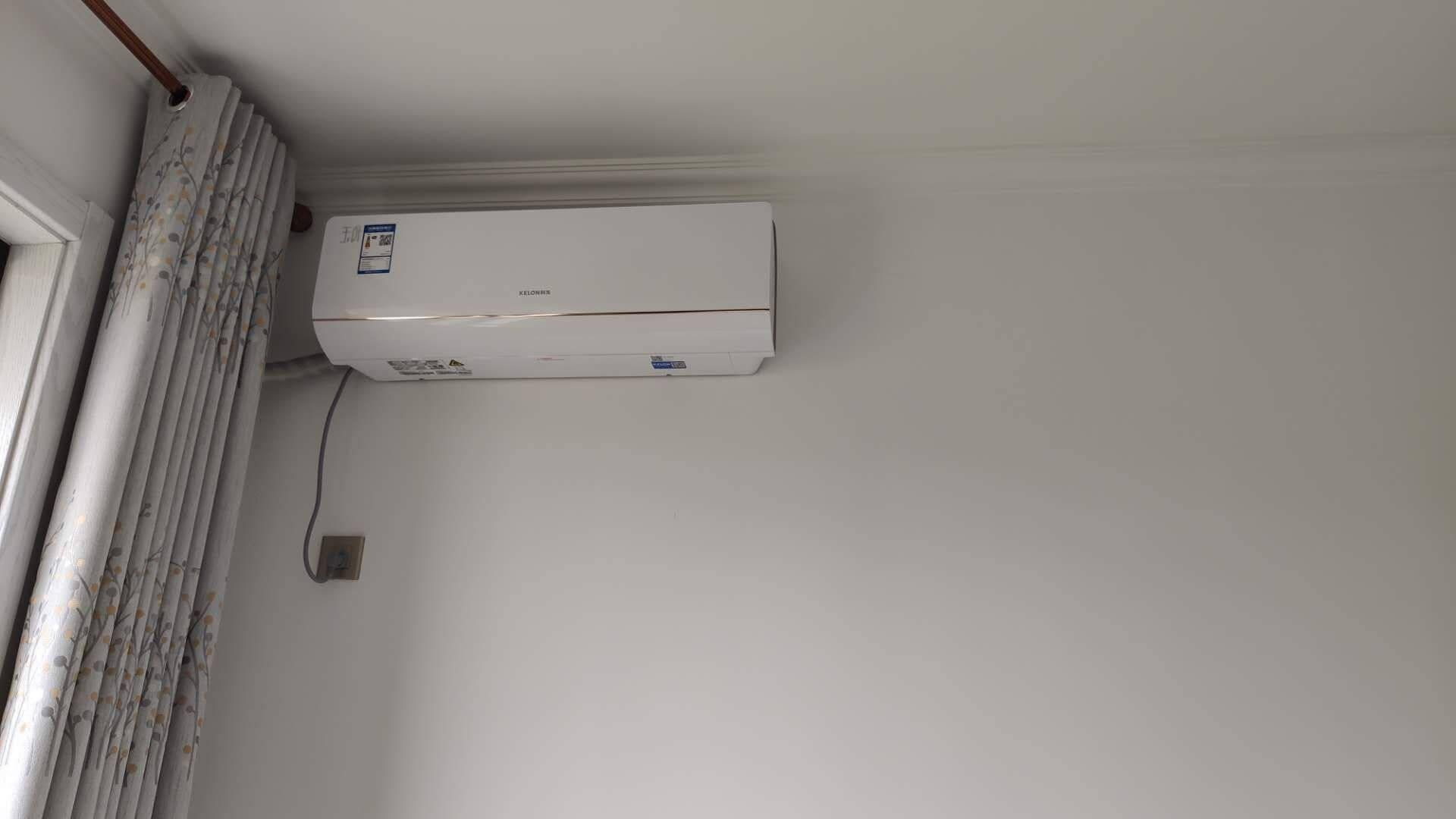 【新能效】海信1.5匹新一级能效变频冷暖家用省电智能自清洁挂式空调EF20A1