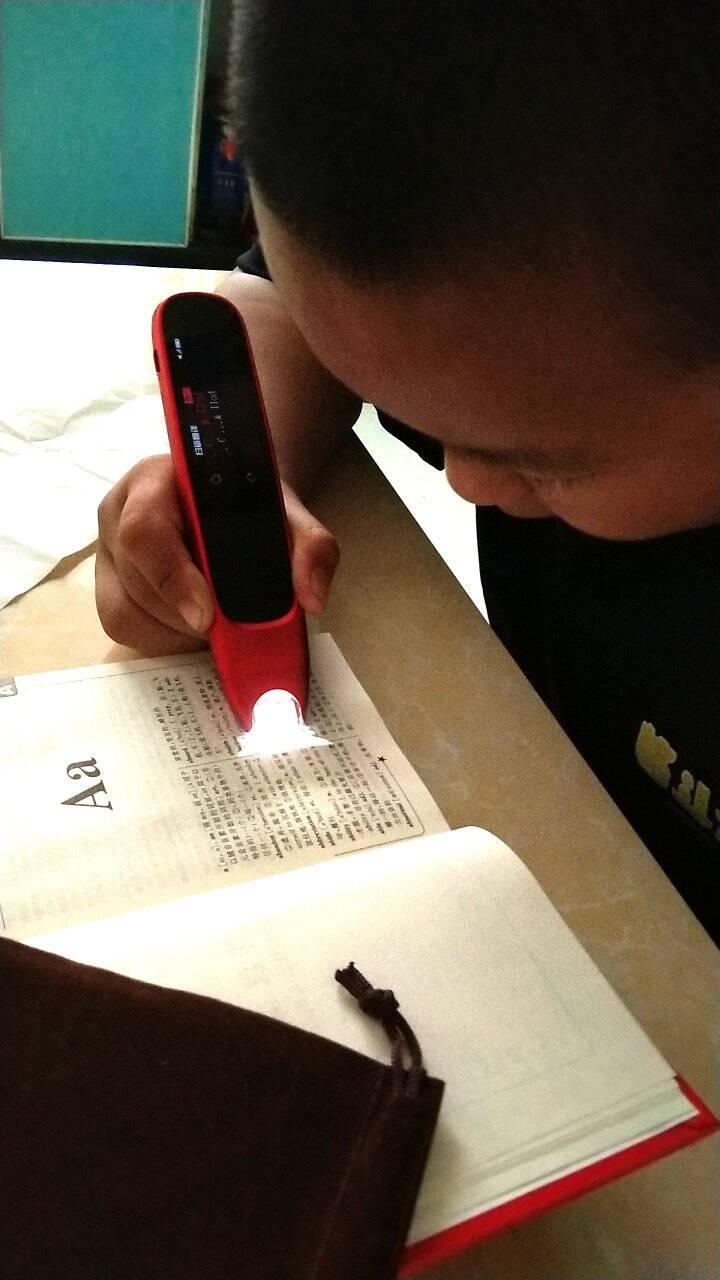 小飞象扫读笔英语点读笔小学初中高中成人通用中英文扫读翻译笔英语点读机学习机【中国红32GWiFi版】【不限书本+语音翻译】