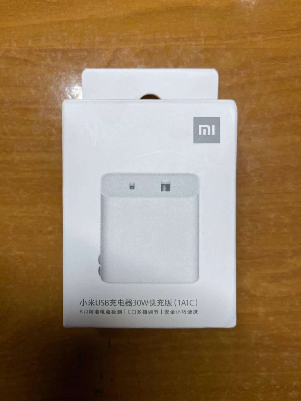 小米原装18WUSB充电器快充版通用苹果安卓手机手环蓝牙耳机USB数据线插头