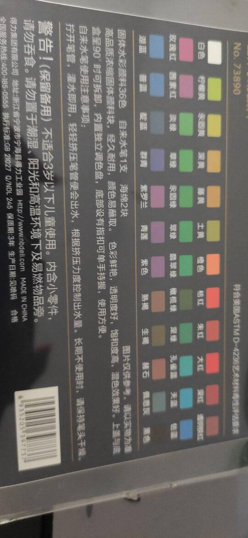 得力(deli)4支单号3/5/7/9水粉画笔油画笔油画专用笔蓝色73867