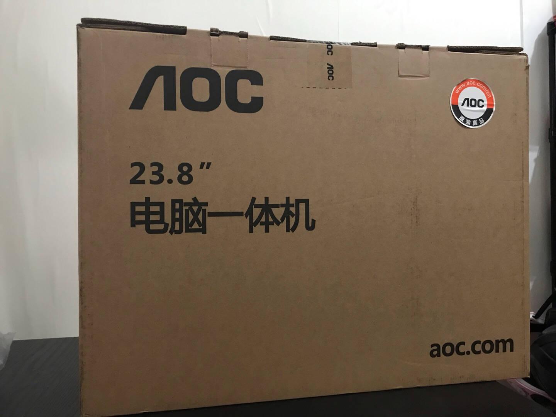 AOCAIO大师73423.8英寸高清办公一体机台式电脑(十代i3-101008G256GSSD双频WiFi3年上门商务键鼠)
