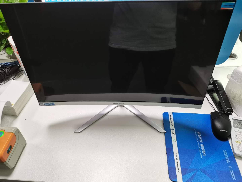 动力远航一体机电脑商务办公家用游戏酷睿I3/I5/I7台式整机23.8英寸曲面I3/8G/128G固态