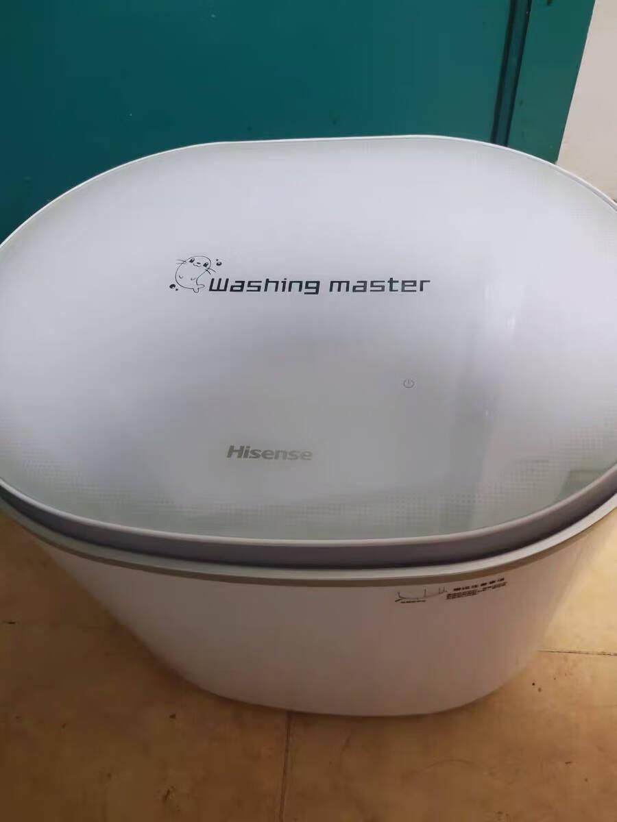 海信(Hisense)迷你系列1公斤内衣洗衣机全自动高温煮洗除菌除螨袜子小型迷你清洗内裤机触控屏幕HB1018