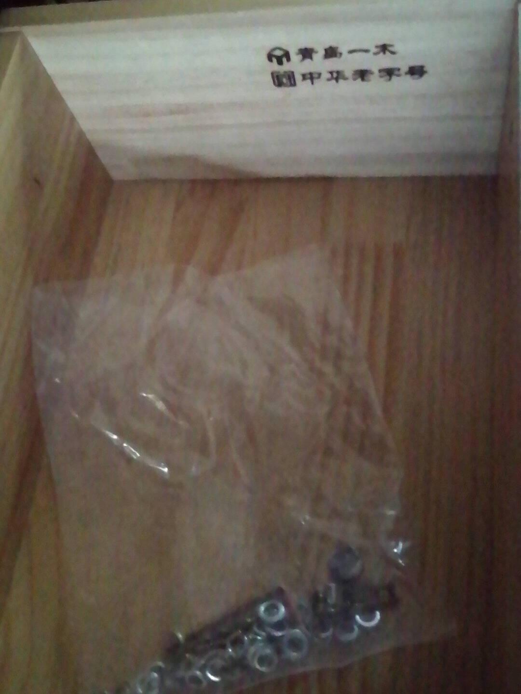 青岛一木书柜全实木书柜美式乡村实木书柜书架实木柜子简易书柜简约实木书房家具书柜长0.9*宽0.35*高2.0