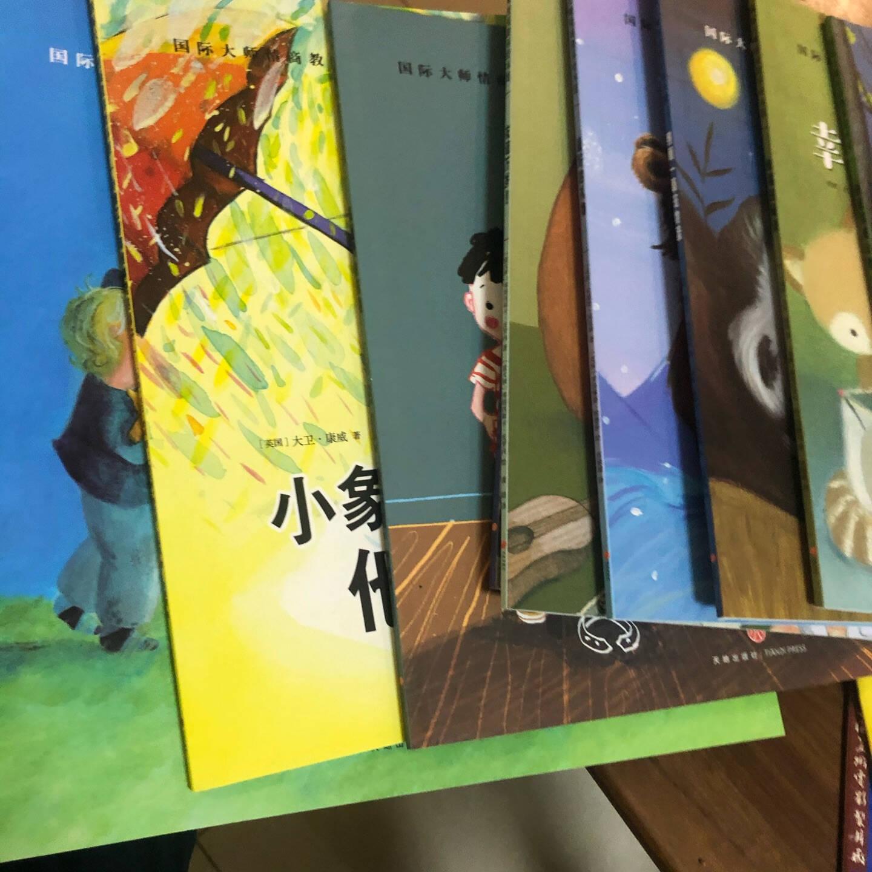 国际大师获奖绘本18册绘本绘本3-6岁儿童绘本阅读幼儿园情商性格培养绘本宝宝睡前童话故事