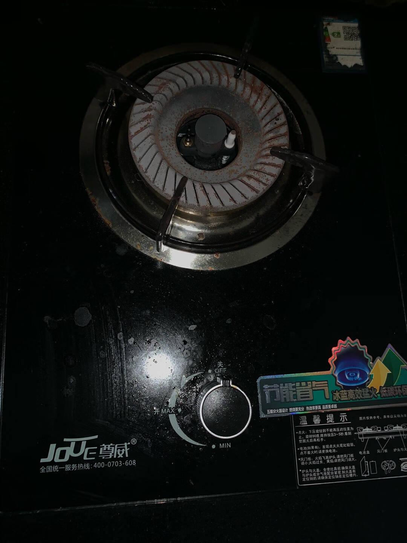 【家电狂欢特价1天】尊威(JOUE)燃气灶煤气灶单灶嵌入式台式台嵌两用家用天然气液化气九腔猛火灶特价冲量100台+4.8KW家用猛火+防爆钢化玻璃罐装液化气