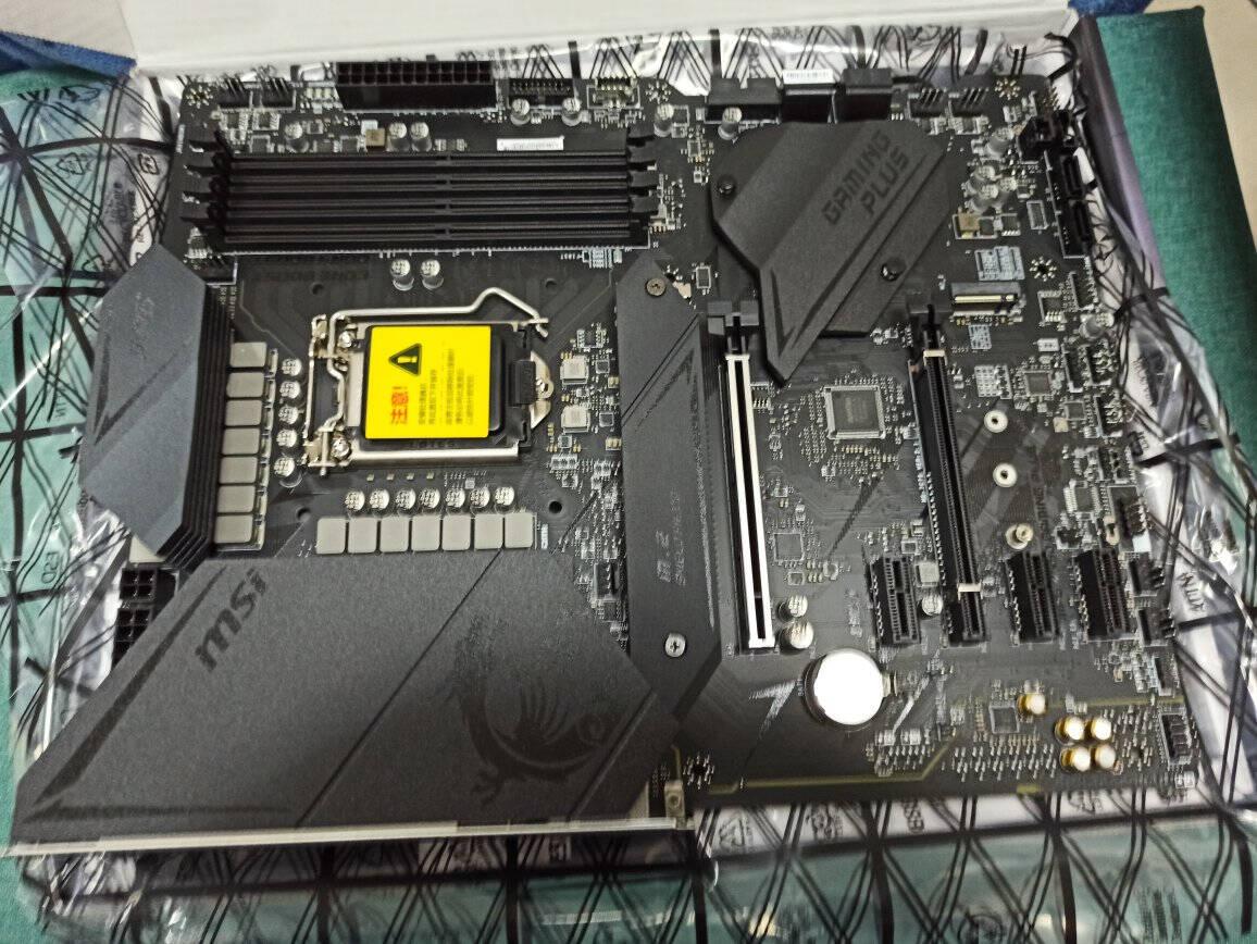 微星MSIMPGZ490GAMINGPLUS电竞板电脑主板支持CPU10900K/10700K(IntelZ490/LGA1200)