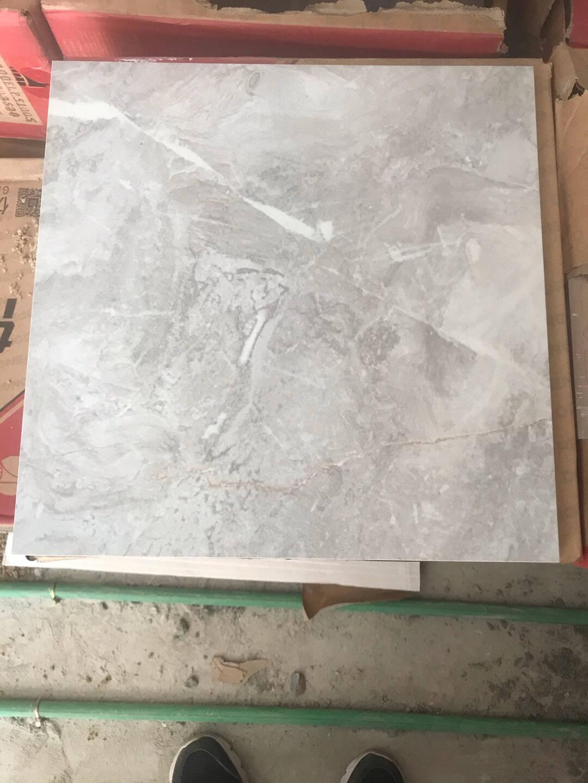 东鹏瓷砖总价链接总价链接【保价】