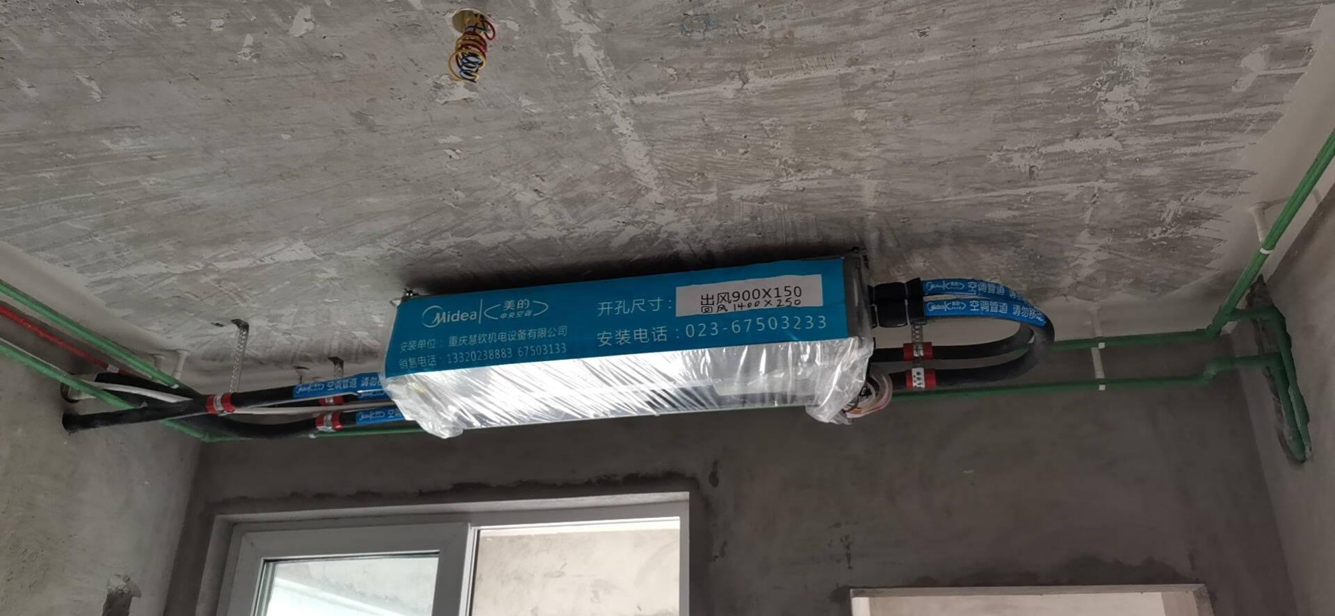 美的(Midea)中央空调风管机一拖一2匹直流变频二级能效智能家电包安装GRD51T2W/BP2N1-TR(2)Ⅱ