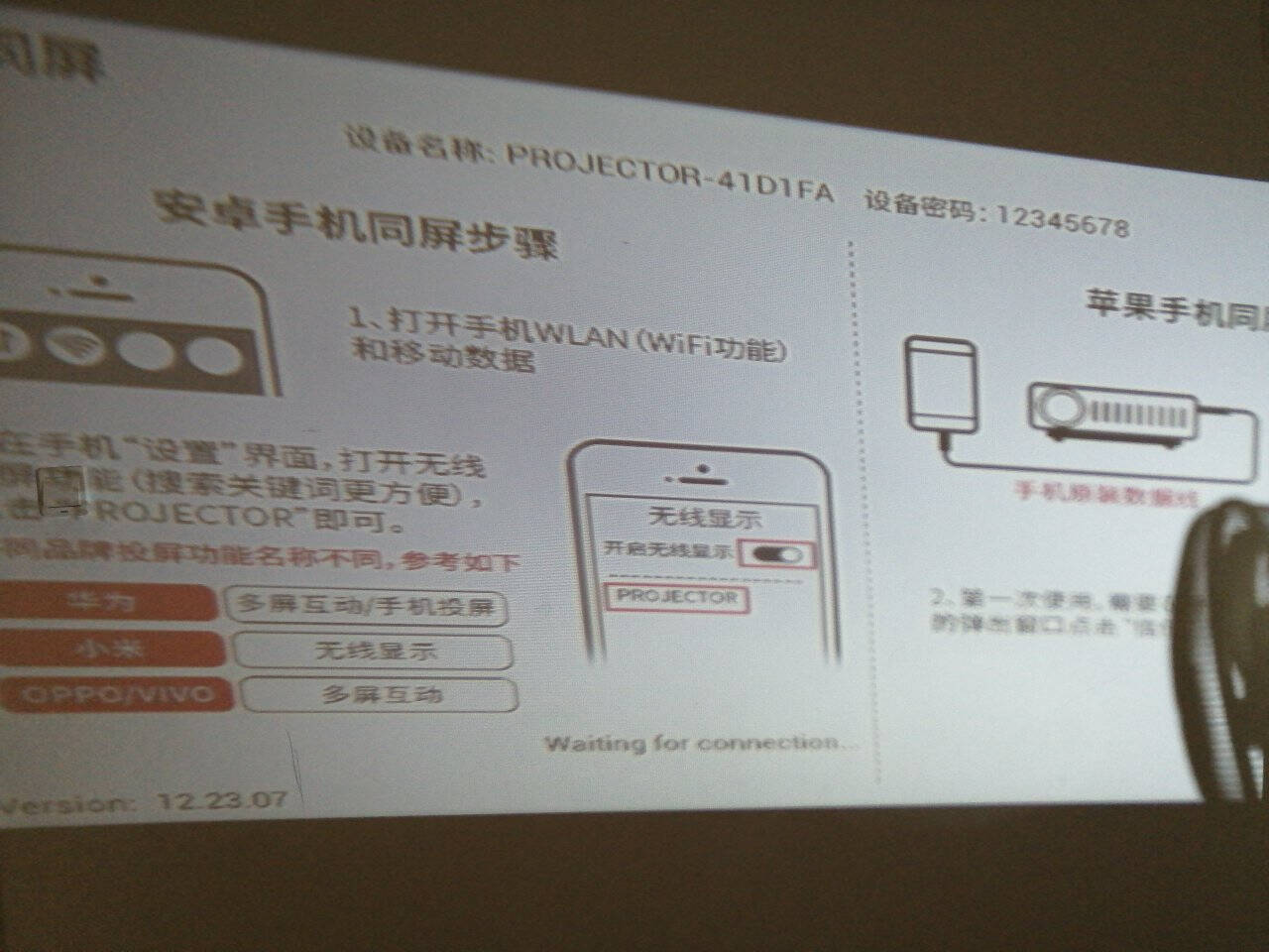 【升级版】瑞视达T1手机投影仪家用迷你全高清微型3D小型投影机便携式办公1080P智能电视家庭影院升级版白色