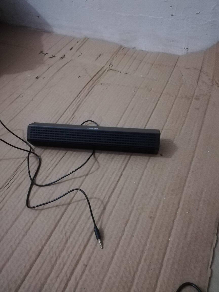 飞利浦(philips)飞利浦SPA510电脑音响蓝牙音箱家用桌面台式机低音炮长条笔记本迷你小钢炮SPA510黑色可串联有线版(机线分离)