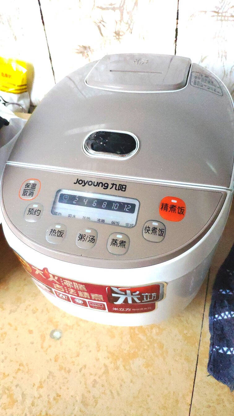 九阳(Joyoung)电饭煲电饭锅5L大火力柴火饭智能预约多功能焖煮防溢家用电饭煲F-50FZ821