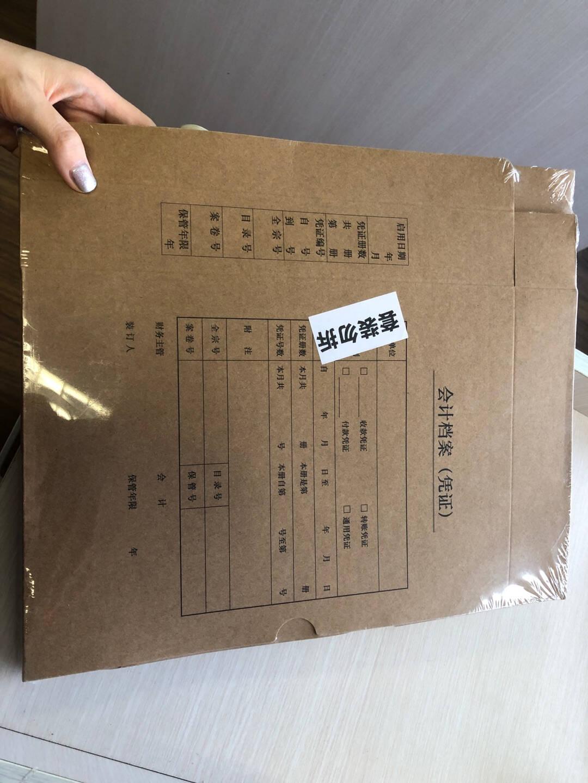 惠朗(huilang)【120g牛皮纸】40张9号A4纸大信封加厚牛皮纸邮局标准信封文件袋0688