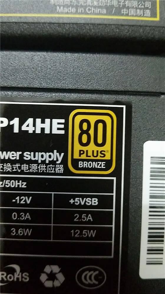 振华(SUPERFLOWER)额定450W铜皇450W电源(80PLUS铜牌/主动式PFC/3年质保)