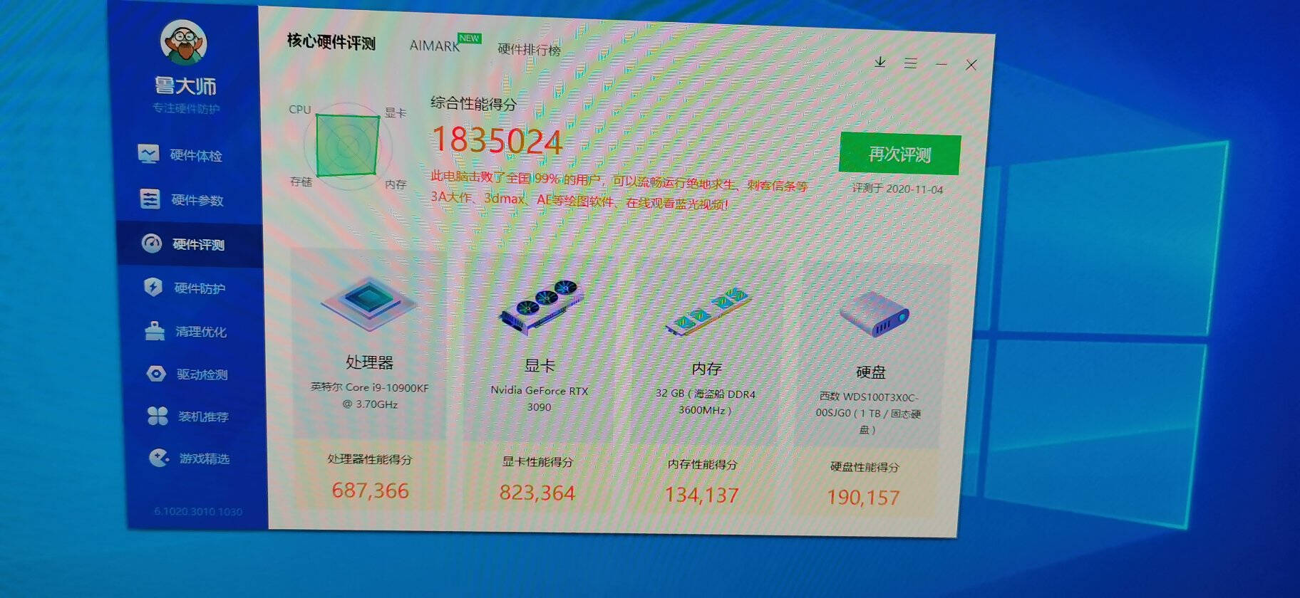影驰(Galaxy)GeForceRTX3090金属大师OCN卡/电竞专业游戏显卡