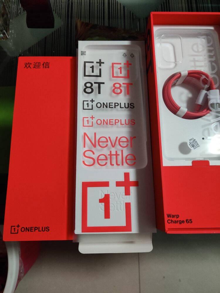 一加手机OnePlus8T5G旗舰120Hz柔性直屏65W闪充高通骁龙865超清四摄12GB+256GB银时拍照游戏手机