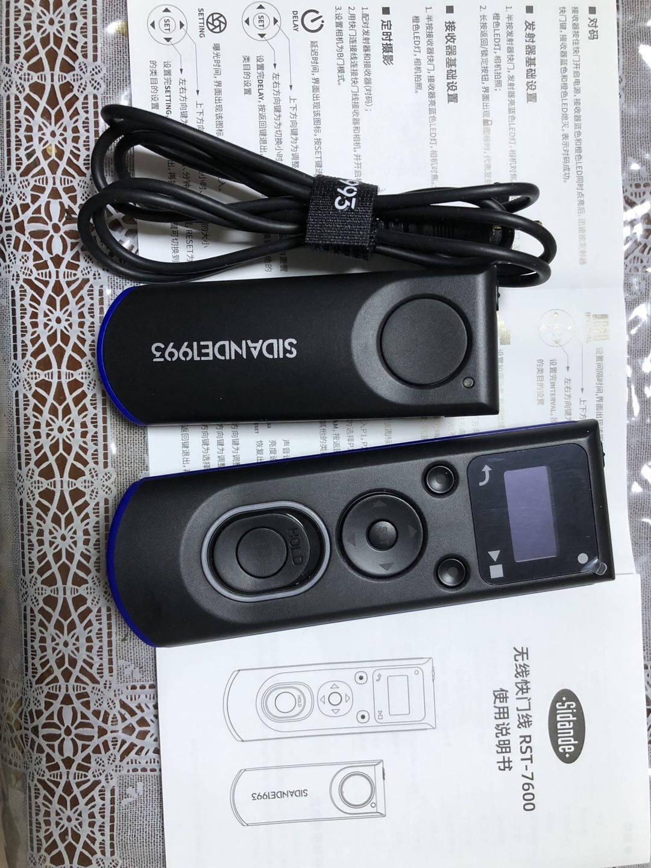 斯丹德(sidande)RST7600C佳能无线快门线摄影定时延时拍摄快门遥控器