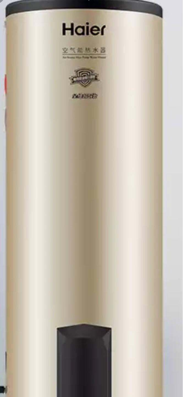 海尔(Haier)空气能热水器家用200升超一级能效全直流变频速热WiFi语音互联智能自清洁节能200升新品【变频Pro】