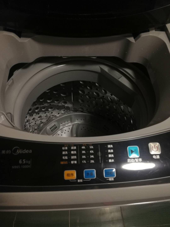 美的(Midea)波轮洗衣机全自动小型迷你家用脱水甩干6.5公斤MB65-1000H