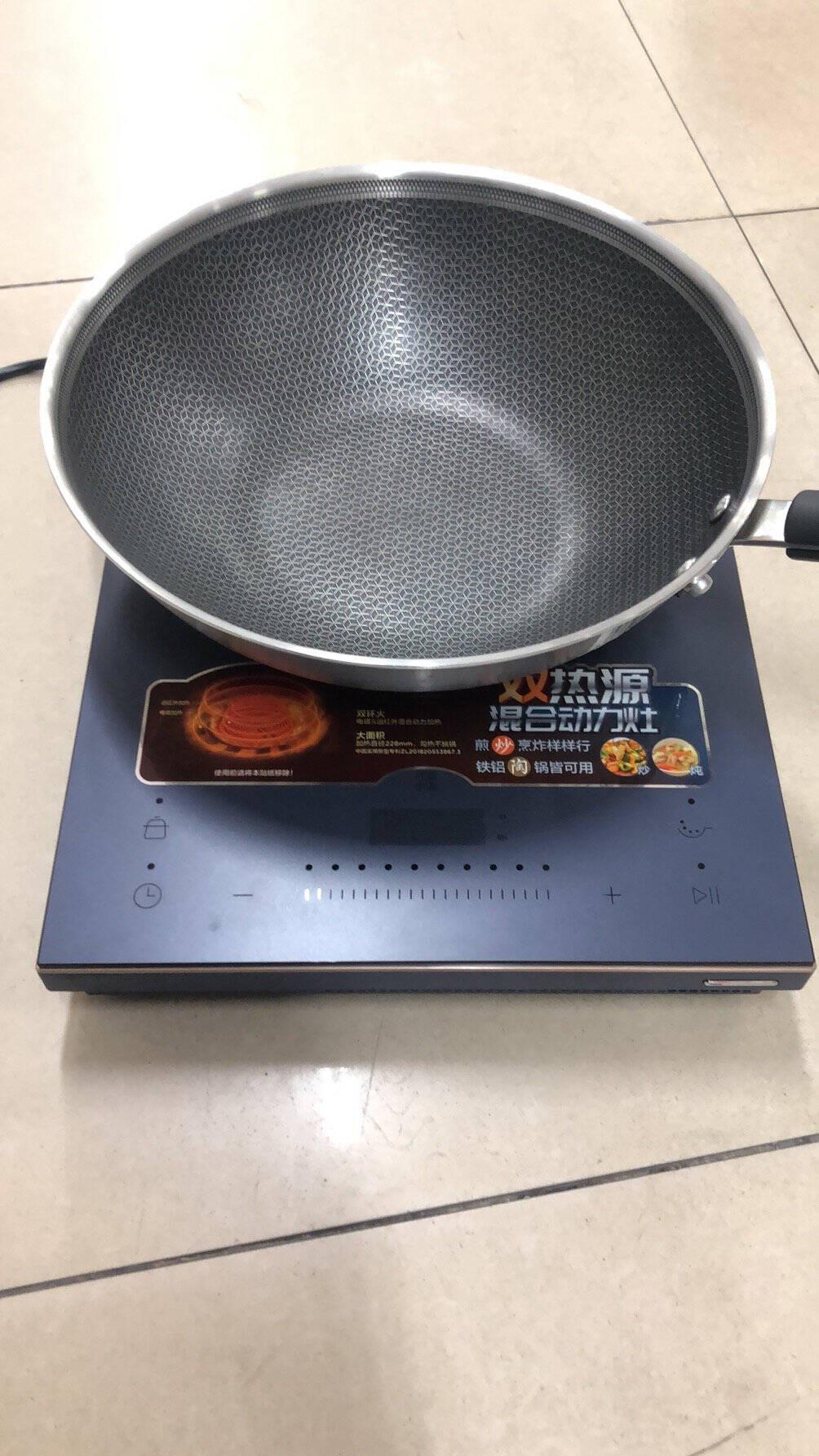 美的(Midea)C22-DH2210电磁炉电陶炉IH变频恒温超薄恒匀火聚能电磁炉不挑锅具线下同款黑色