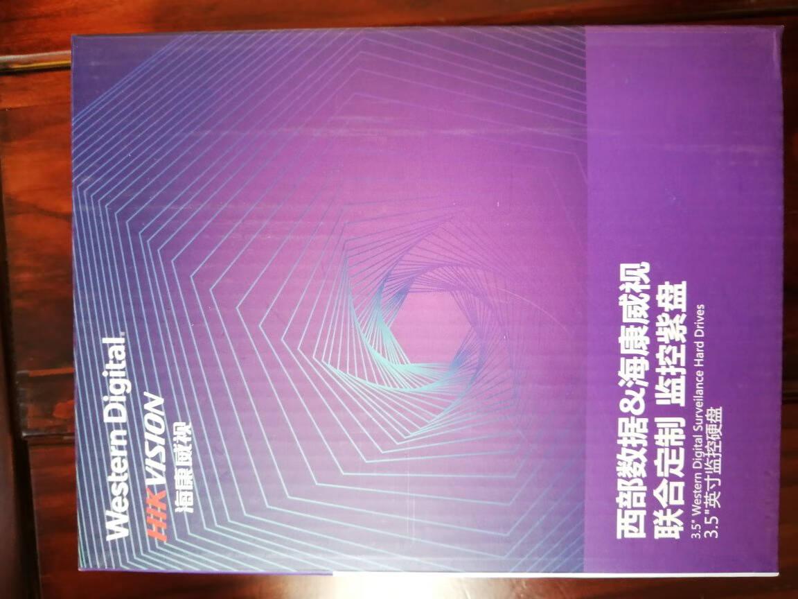 海康威视西数硬盘紫盘4T6T8T硬盘监控1T2T电脑机械监控级大容量硬盘存储SATA紫盘3.5吋WD西数监控紫盘1TB(7×24)