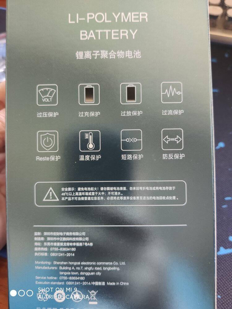 简耐小米9电池扩容9se手机电池mi9/米九大容量魔改更换内置电板【小米9电池】-BM3L-高容量4000mAh