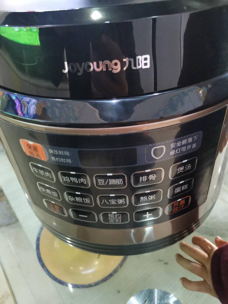 九阳(Joyoung)电压力锅6L电高压锅双胆智能预约压力调节煮饭煲汤Y-60A7