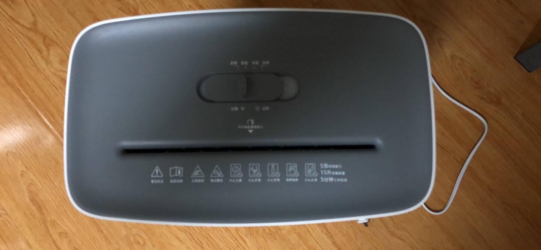 HP惠普德国4级保密办公小型家用碎纸机连续碎纸5分钟粉碎机W1505CC