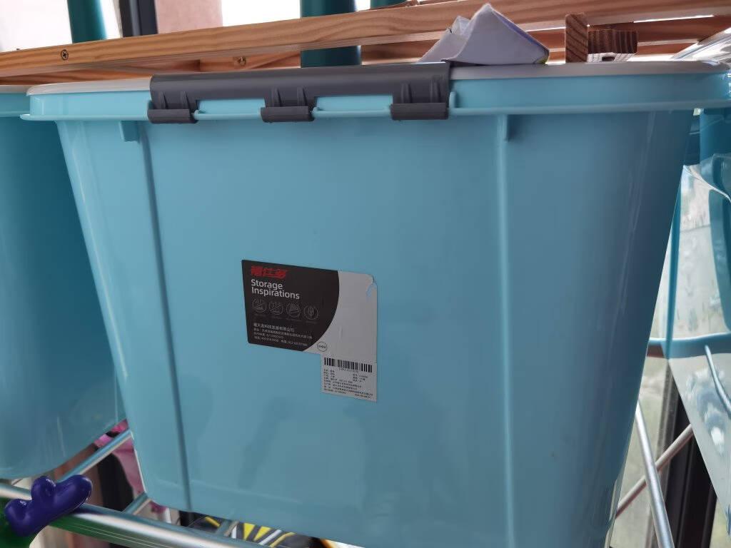 禧仕多棉被衣物收纳箱85升1个装带滑轮儿童玩具整理箱文件书籍储物箱抗压搬家打包箱