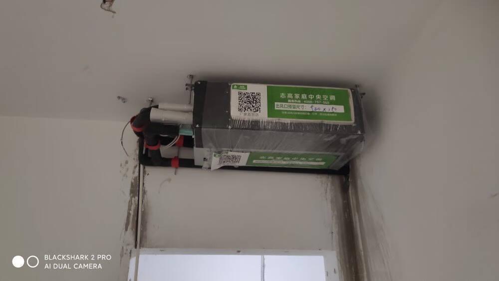 志高(CHIGO)GCHV家用中央空调多联机一拖三嵌入式直流变频小多联风管机1级能效4匹V100WA4匹一拖三适用60-90平方米