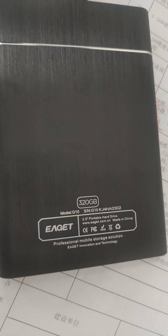 忆捷(EAGET)1TBUSB3.0移动硬盘G202.5英寸文件数据备份存储安全高速防震黑色