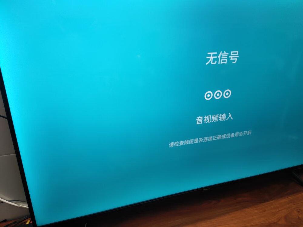海信 58英寸智慧语音电视机,老人长辈更容易上手
