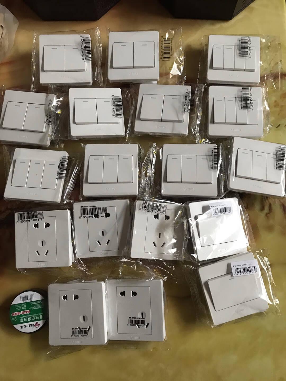 公牛(BULL)开关插座G07系列二开双控开关86型面板G07K212C白色暗装