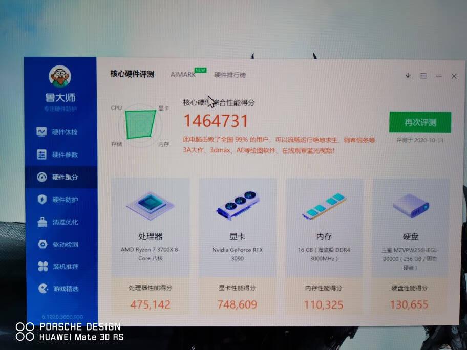 七彩虹(Colorful)iGameGeForceRTX3090AdvancedOC24G1695-1755MhzGDDR6X视频设计8K游戏电脑显卡