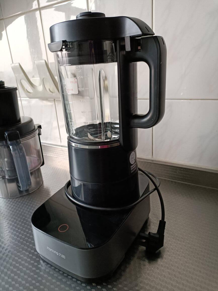 九阳(Joyoung)破壁机低音家用智能预约加热全自动豆浆机辅食多功能料理机搅拌辅食机榨汁机新款升级低音L18-Y933【豪华三杯】