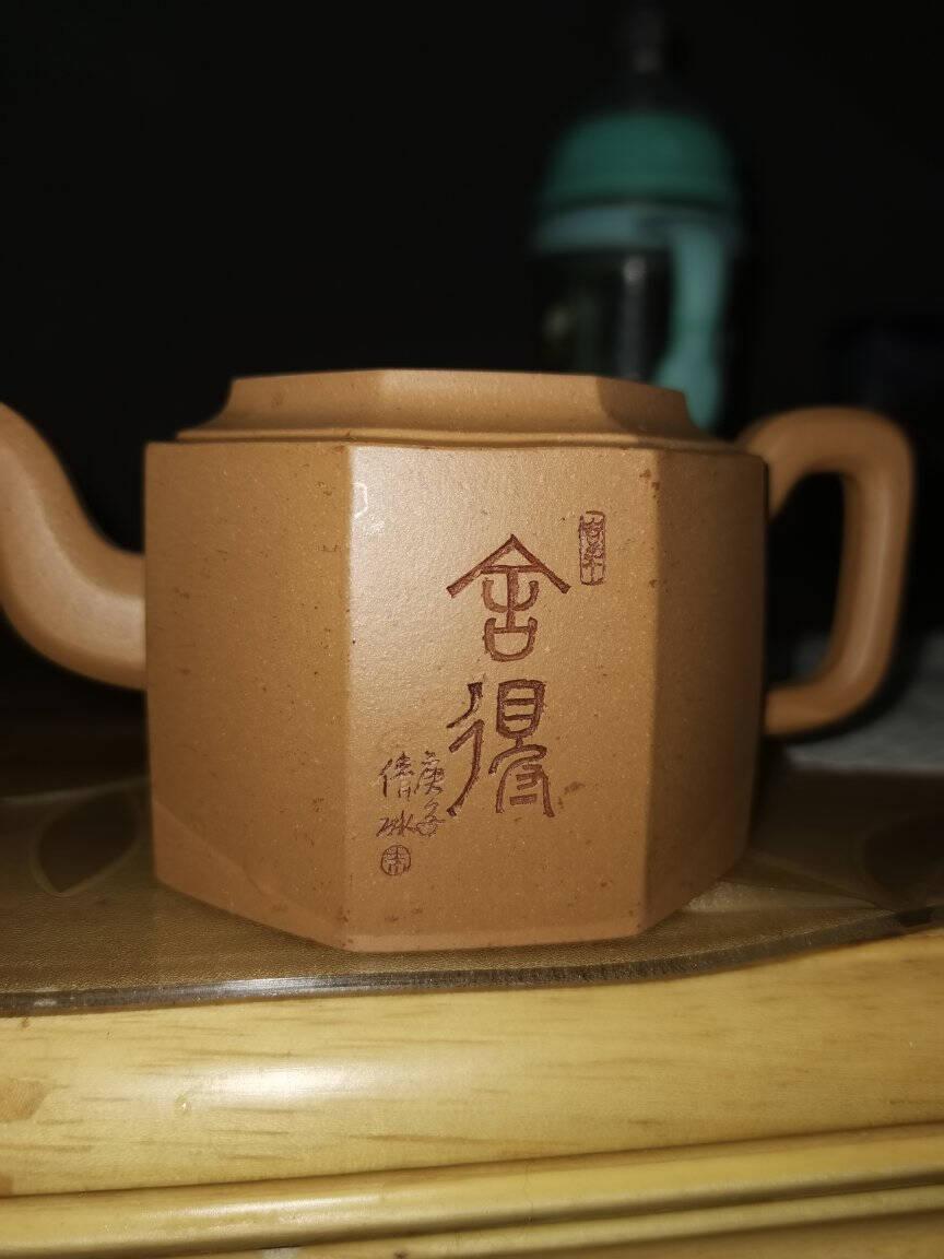 紫砂壶纯手工刻绘八方玉柱金葵段泡茶壶家用小容量功夫茶具单壶八方玉柱