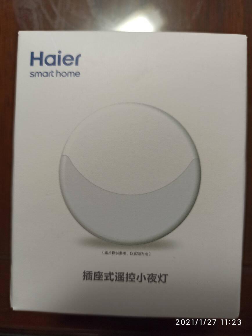 海尔(Haier)ST-F3CA插电款小夜灯遥控定时夜灯LED节能卧室床头夜光灯婴儿宝宝喂奶灯起夜灯氛围灯