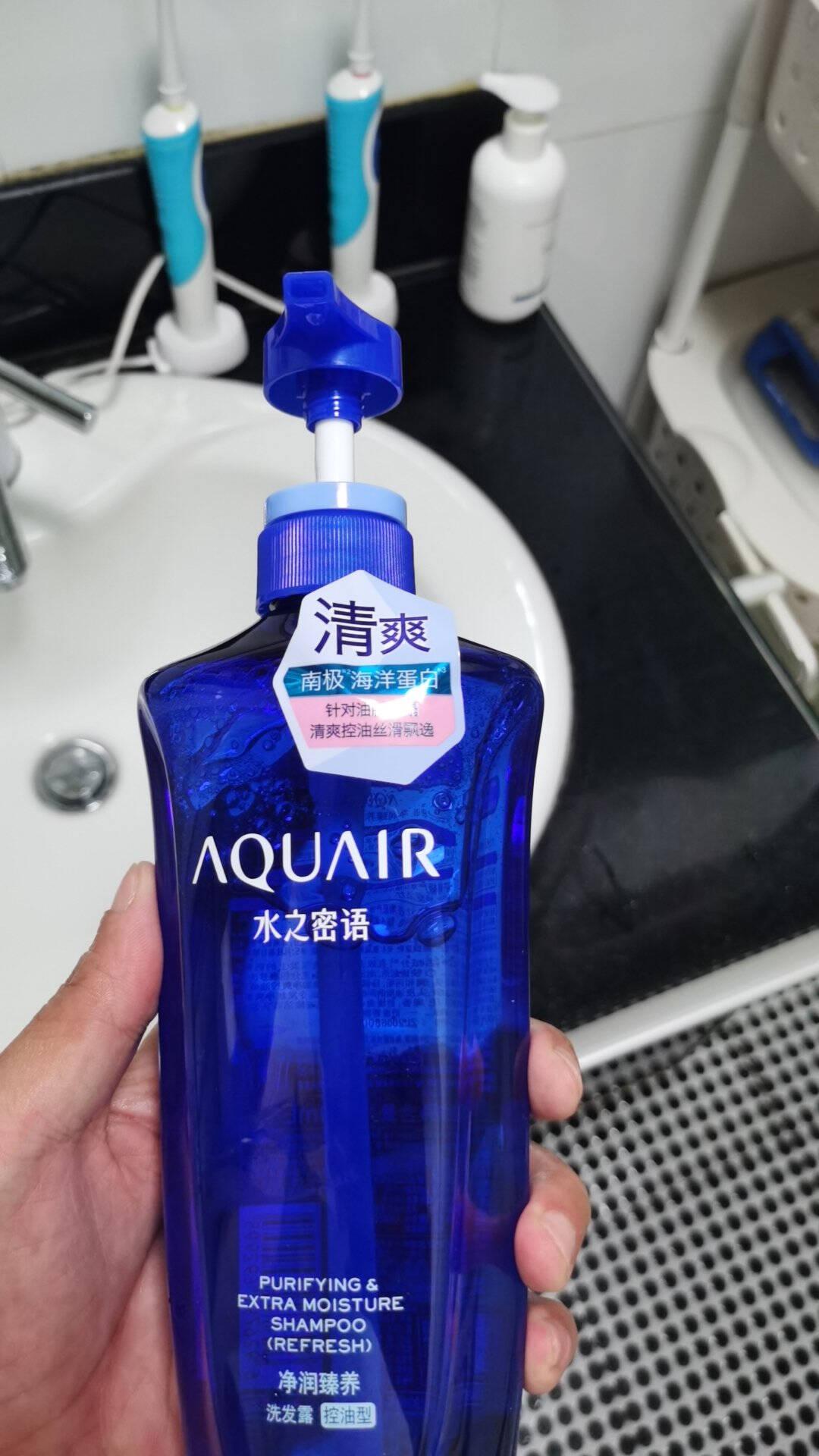 水之密语净润臻养(倍润型)洗发露套装(洗发水600ml*2)水润柔顺强韧修护男女士通用