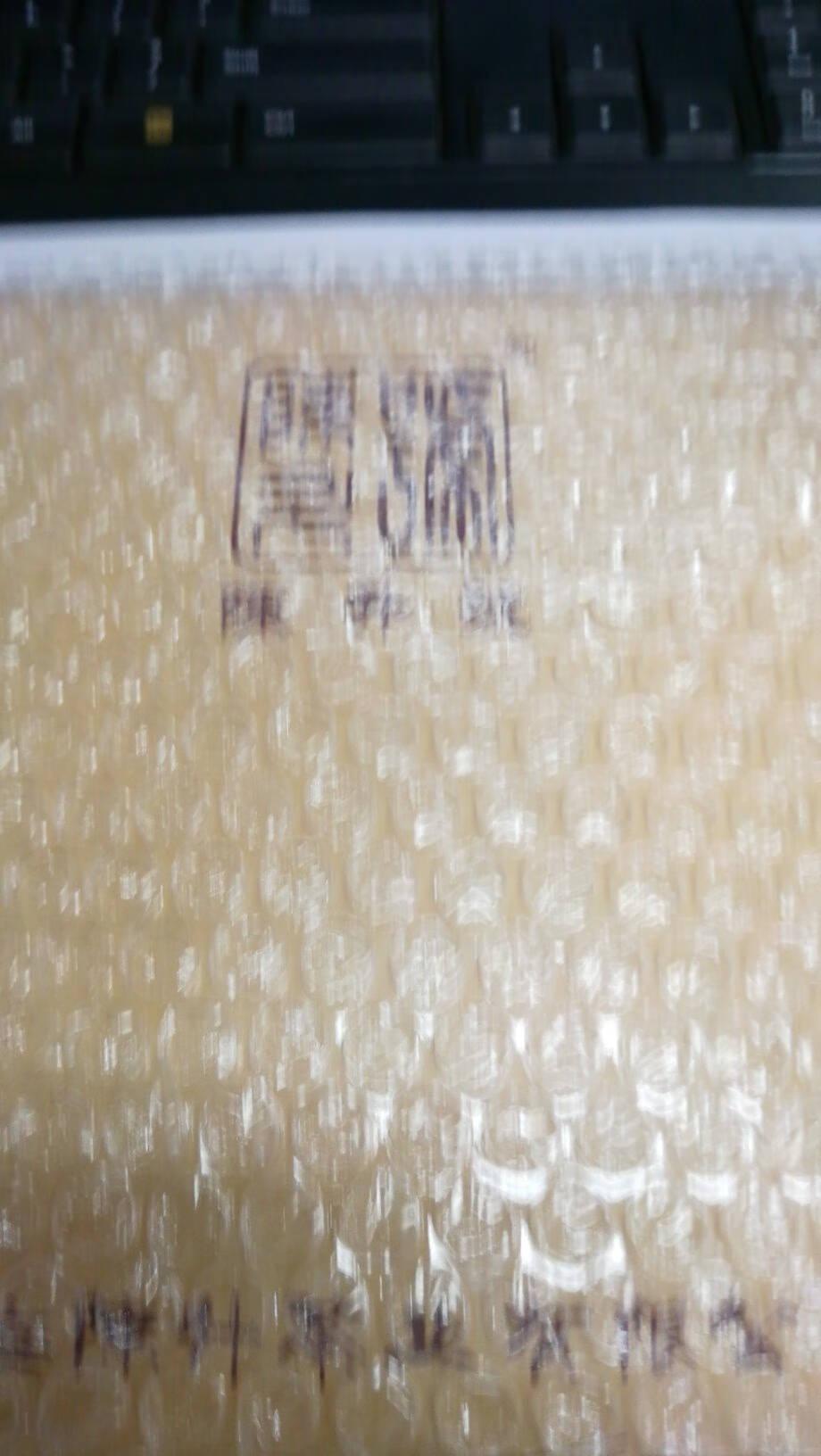 【升级标杆】2020年陈升号品牌茶357g普洱茶陈升号标杆普洱生茶饼茶生普